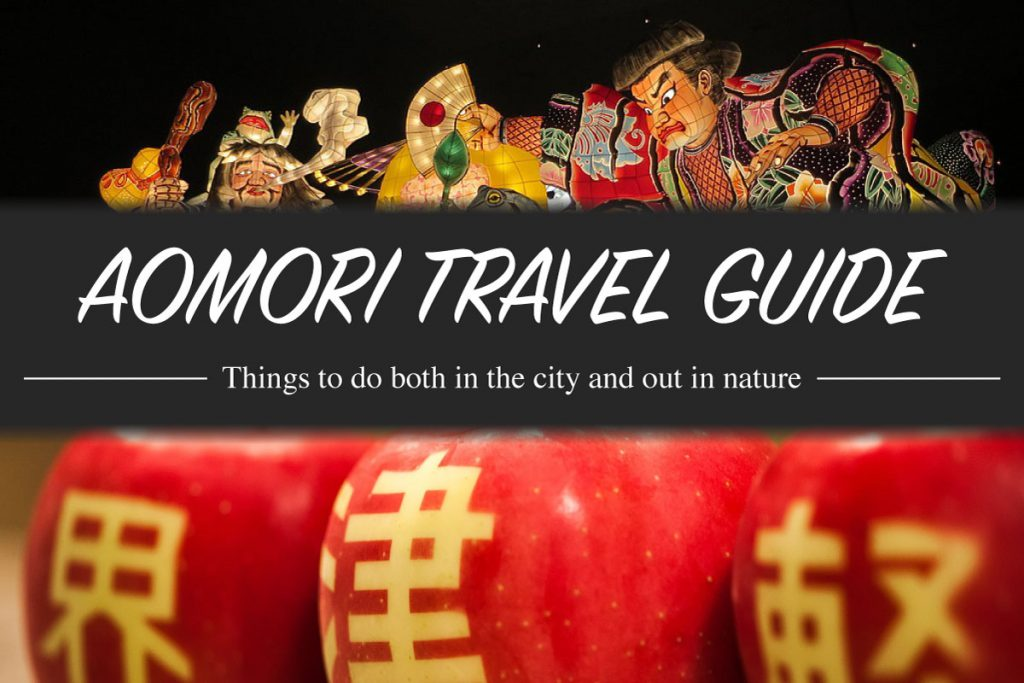 Things to do in Aomori